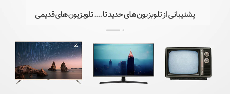 پشتیبانی اندروید باکس از تلویزیون های جدید تا تلویزیون های قدیمی
