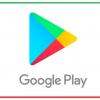 حل مشکلات گوگل پلی استور در اندروید باکس